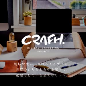 CRAFH|クラフ